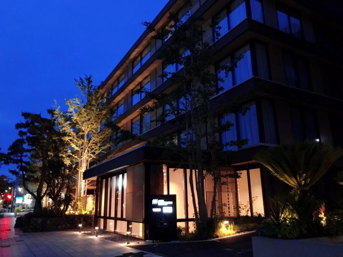 Hotel Metropolitan Kamakura